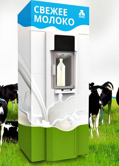 Машина розлива молока - оборудование для розлива